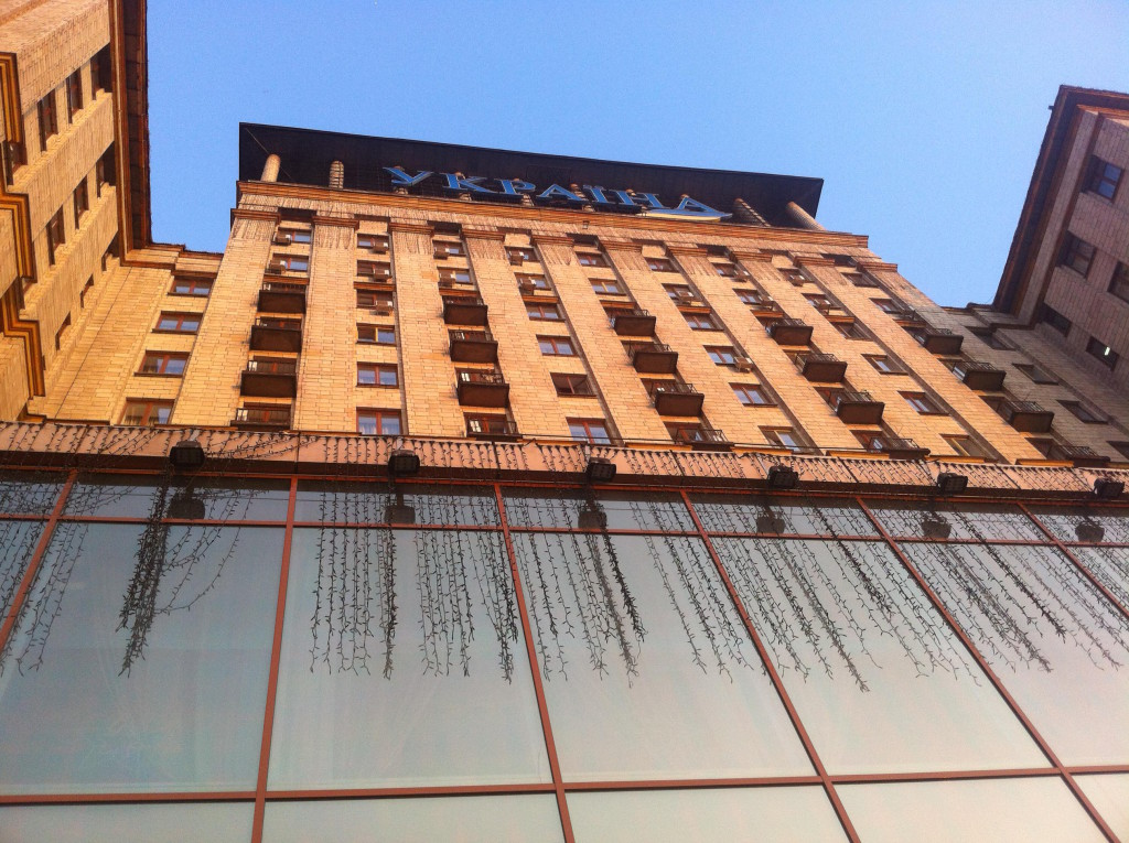 Sozialistischer Prachtbau: das Hotel Ukraijna. Foto: as