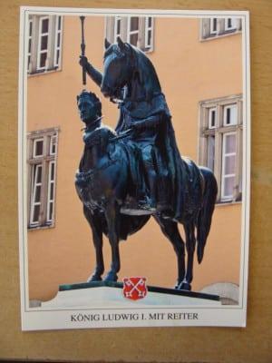 Erste Fälle von Majestätsbeleidigung sind schon bekannt geworden. Postkarte: Kultureverrat