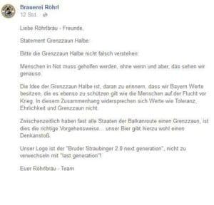 """Mittlerweile gelöscht: Die grenzwertige Erklärung zur """"Grenzzaun-Halbe.""""."""